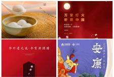 东营县区各楼盘元宵节微单集锦