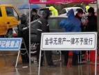 【海通西苑丽景】28.8万/套起买小高层 去西苑做有房族!