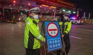 检疫取消 东营市2.23日23时起恢复道路交通运输秩序