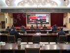 山东省重点外商投资项目视频签约仪式2.25举行 东营4个项目签约
