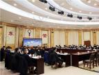 东营市:149.78亿元金融授信注入实体经济