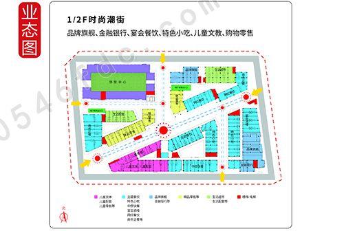 【凌上新街坊】一楼平面图