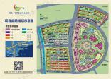 恒大丁字湾世纪文化城【恒大丁字湾世纪文化城】首期平面图