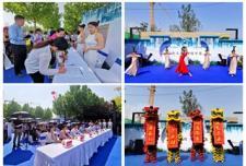 东营尚悦居营销中心暨景观示范区盛大开放