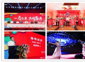 东营王府井购物中心招商成果发布会7月9日隆重举行