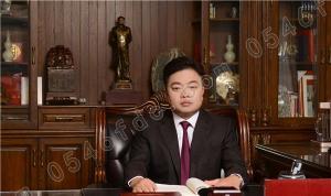 齐成控股董事长王兵:敢闯敢干 让梦想在奋斗中开花