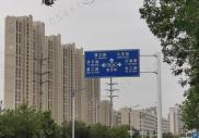 东营永旺广场东营永旺广场