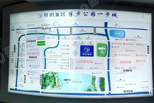 【东营和枫雅居】项目区位展示