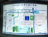 东营和枫雅居东营和枫雅居营销中心
