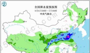 2020.8.6东营市发布暴雨Ⅲ级应急响应 全力应对强降雨