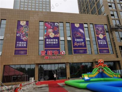 【万方购物广场】营销中心