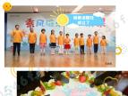 【东营融创滨江壹号】缤果话剧社10.5温情启幕 美好生活扬帆起航