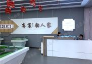 广饶齐宸府广饶齐宸府2020.10.12营销中心实景图