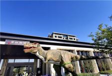 海通碧仙湖畔10.24恐龙展活动实景