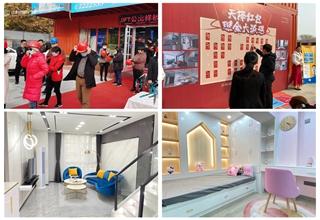 中科创新广场10.31样板间开放活动