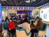 东营中科创新广场东营中科创新广场10.31样板间开放活动