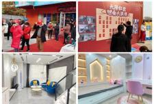 中科创新广场10.31办公区域样板间开放