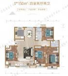 利津佳滨小区【利津佳滨小区】建面约150㎡四室两厅两卫户型图