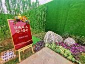 海通紫薇花园海通紫薇花园12.6日116㎡样板间