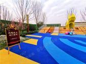 海通紫薇花园海通紫薇花园12.6景观示范区