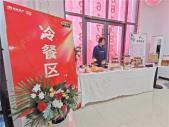 海通知味谷知味谷12.12营销中心升级绽放暨招商盛大启动