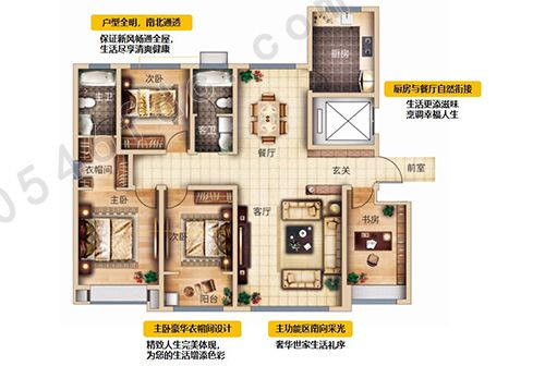 【东营金御华府】项目户型图