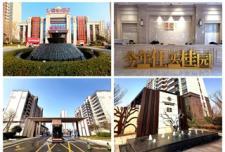 海通桂园3.6营销中心