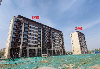 【悦辰国际】2021红五月工程播报:一期即将交房 2期准现房呈现