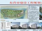 【东营悦岛华庭】东地块规划和建筑设计方案出炉 建叠拼和洋房