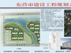 【东营悦岛华庭】项目西地块规划及建筑设计方案出炉