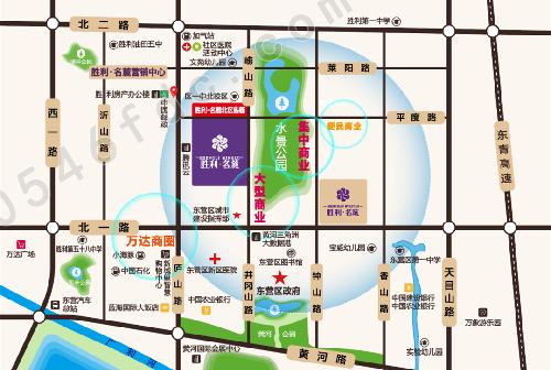 【胜利名麓南区】项目区位图