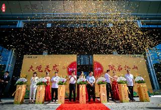 广饶乐安大院营销中心样板示范区盛大开放
