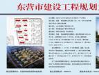 【海通碧仙湖畔】二三期楼栋及地下停车位方案调整公示出炉