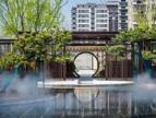 【海通碧仙湖畔】植物园板块臻稀140-188㎡低密洋房 二期即将面市